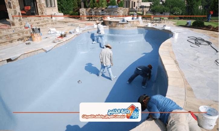 خدمة صيانة وكشف تسربات حمام السباحة